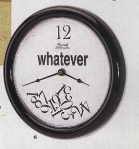 whatever2